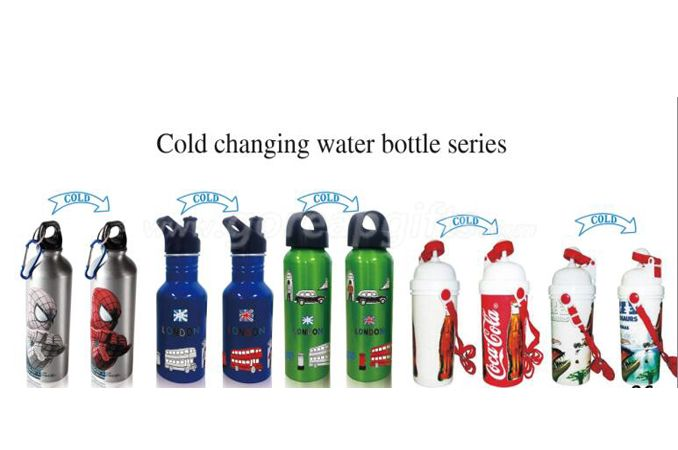 Cinema Promotional gifts color changing sports aluminum water bottle